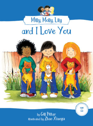Milly, Molly, Lily and I Love You book cover